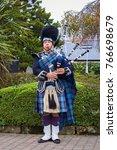 gretna green  scotland   united ... | Shutterstock . vector #766698679
