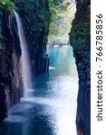 takachiho valley in miyazaki   Shutterstock . vector #766785856