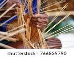 bamboo handicraft a local... | Shutterstock . vector #766839790