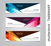 banner background.modern...   Shutterstock .eps vector #766846669