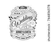 wedding invitation  thank you... | Shutterstock .eps vector #766856578