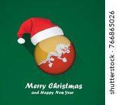 flag of bhutan. merry christmas ... | Shutterstock .eps vector #766865026