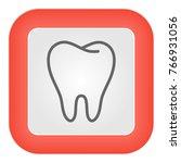 human tooth  stomatology icon...