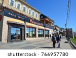irkutsk  russia  august  29 ... | Shutterstock . vector #766957780