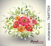 floral background vector | Shutterstock .eps vector #76697524
