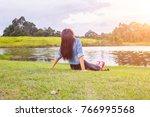 portrait of tired beautiful... | Shutterstock . vector #766995568