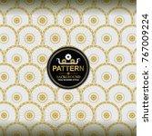 umbrella thai handicraft in...   Shutterstock .eps vector #767009224
