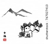 traditional asian ink art with...   Shutterstock .eps vector #767027413