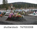 new burial with artificial... | Shutterstock . vector #767033308