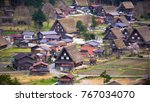 the historic villages of... | Shutterstock . vector #767034070