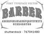 font script typeface vector... | Shutterstock .eps vector #767041480