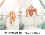 photo of mother and daughter in ... | Shutterstock . vector #767064538
