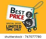 special offer sale | Shutterstock .eps vector #767077780