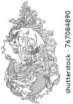 mythological sea horse... | Shutterstock .eps vector #767084890