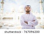 arabian man at sheikh zayed... | Shutterstock . vector #767096200