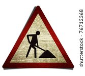 working area sign square grunge ... | Shutterstock . vector #76712368