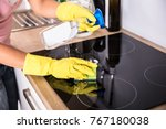 close up of person hands... | Shutterstock . vector #767180038