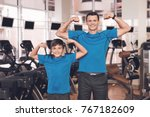 father with his son in the same ... | Shutterstock . vector #767182609