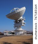 Small photo of Ulsan, South Korea - January 12, 2015: Radio telescope