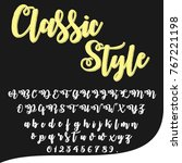 font handcrafted abc alphabet... | Shutterstock .eps vector #767221198