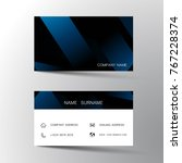 modern business card template... | Shutterstock .eps vector #767228374