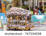 santo domingo  dominican... | Shutterstock . vector #767234038