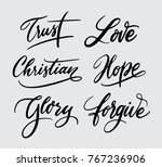 trust and glory typography ... | Shutterstock .eps vector #767236906