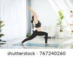 asian beautiful sports woman... | Shutterstock . vector #767240260
