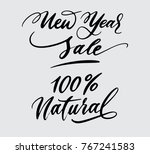 new year sale and 100  natural... | Shutterstock .eps vector #767241583
