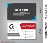 black and white business name... | Shutterstock .eps vector #767266348