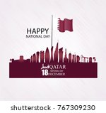 qatar national day ... | Shutterstock .eps vector #767309230