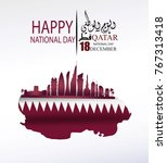 qatar national day ... | Shutterstock .eps vector #767313418