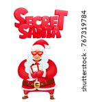 secret santa claus invitation... | Shutterstock .eps vector #767319784