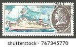 ussr   stamp 1980  memorable... | Shutterstock . vector #767345770
