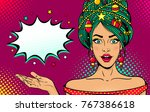 wow pop art new year face.... | Shutterstock .eps vector #767386618