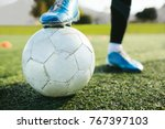 close up of teenager's legs... | Shutterstock . vector #767397103