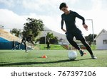 football player training in... | Shutterstock . vector #767397106