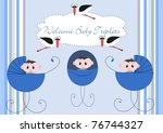 welcome baby triples | Shutterstock .eps vector #76744327