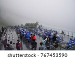 Small photo of Hokkaido,Japan-1 AUGUST 2017: Crowd at the terrace on Mount Tomamu during early morning in summer. In stable air mass conditions such as in a temperature inversion, sea of clouds can be viewed here.