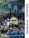 dhaka  bangladesh   december 03 ... | Shutterstock . vector #767455318