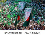 dhaka  bangladesh   december 03 ... | Shutterstock . vector #767455324