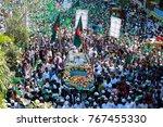 dhaka  bangladesh   december 03 ... | Shutterstock . vector #767455330