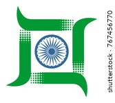 illustration of the jharkhand... | Shutterstock . vector #767456770