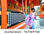 women in traditional japanese...   Shutterstock . vector #767469748