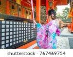 women in traditional japanese...   Shutterstock . vector #767469754