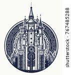 medieval castle t shirt design. ... | Shutterstock .eps vector #767485288