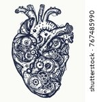 mechanical heart tattoo. symbol ... | Shutterstock .eps vector #767485990