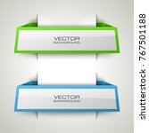 abstract 3d banner set. place... | Shutterstock .eps vector #767501188