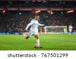 bilbao  spain   december 02 ... | Shutterstock . vector #767501299