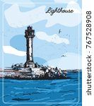 vector image of lighthouse.... | Shutterstock .eps vector #767528908
